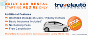 Rent a Car: Find Cheap Car Rental Dubai - Rent a Car in Dubai UAE